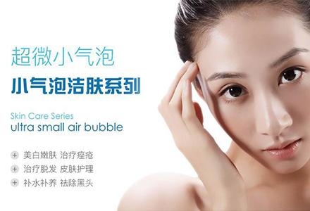 济南水氧嫩肤 超微小气泡排毒嫩肤_悦美整形网手机版