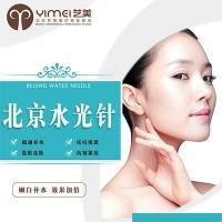北京水光针 青春平肤美肤 打造清透嫩滑的少女肌 送水晶医用镇静面膜一贴