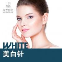 北京美白针 一疗程3次/进化美白 灌注全身 由内而外的改变