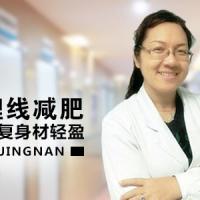 深圳中医埋线减肥