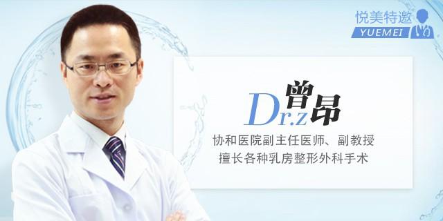 北京国产假体隆胸