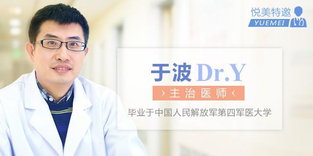 北京玻尿酸填充