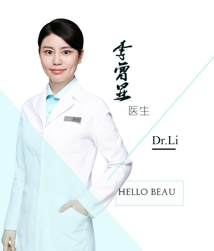 李曾显医生