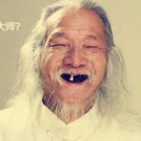 深圳种植牙