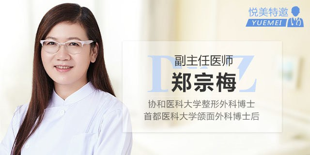 北京乔雅登玻尿酸