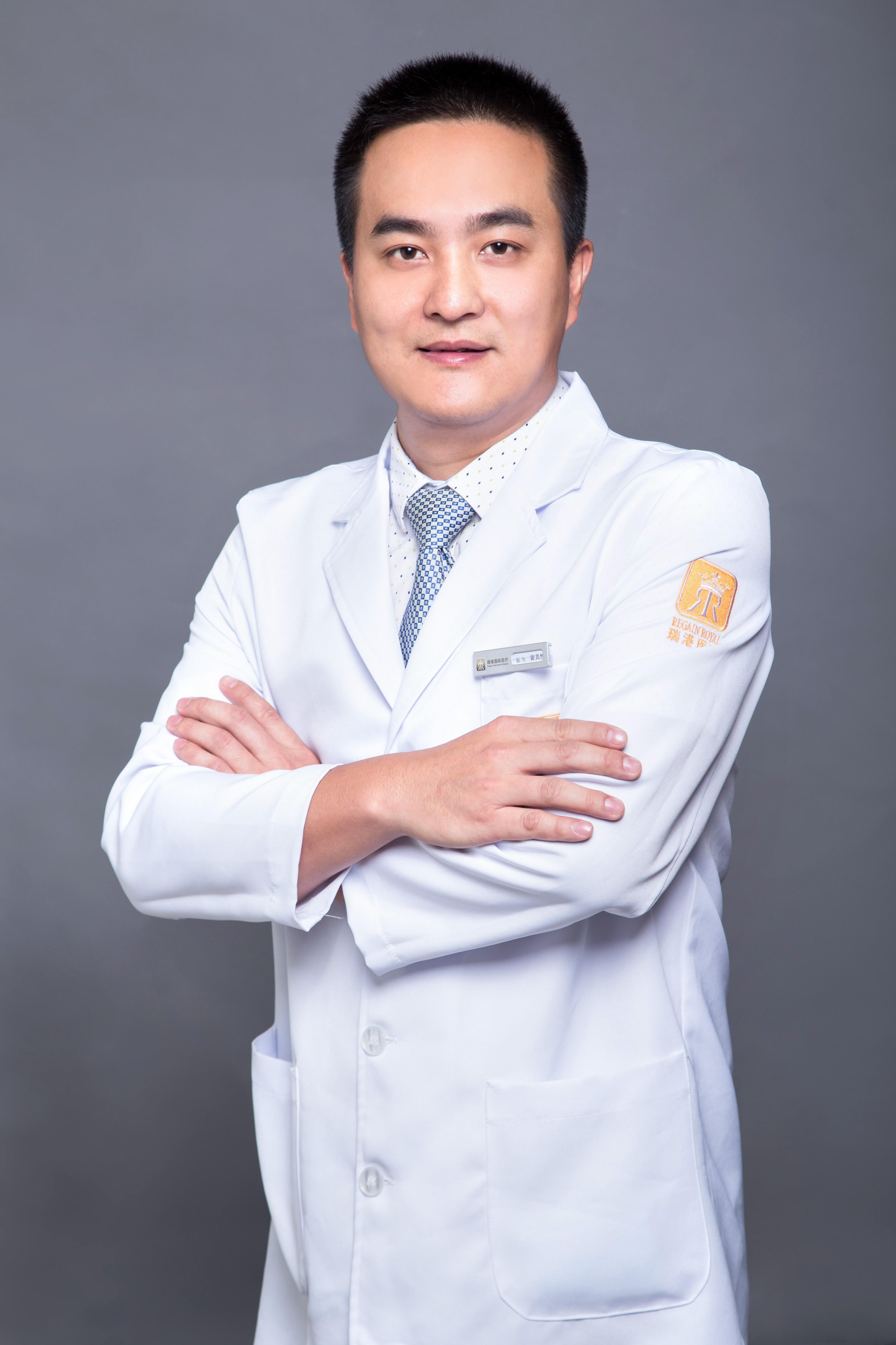 黄其然医生