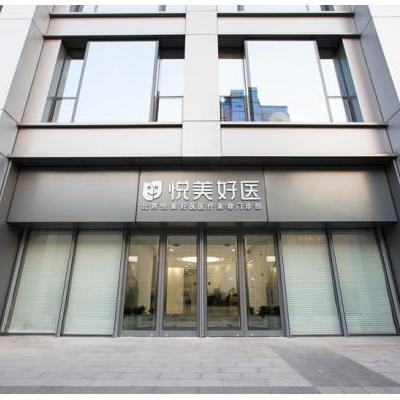 北京超声刀埋线面部提升